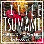 LittleTsumami logo1