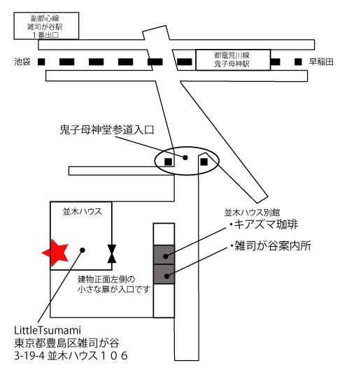 LT案内図